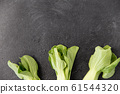close up of bok choy cabbage on slate background 61544320