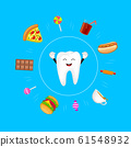 Cute cartoon tooth protected from sweet food.  61548932