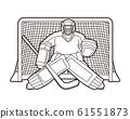 Ice Hockey player action cartoon sport graphic vector 61551873