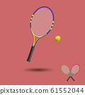 tennis items isolated. Vector illustration. 61552044