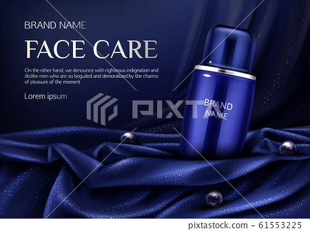 Cosmetics tubes mockup, natural spa beauty product 61553225
