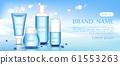 Cosmetic tubes mock up, beauty cosmetics bottles 61553263