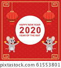 Happy chinese new year 2020 greeting card with cute rat holding gold money on chinese pattern background vector 61553801