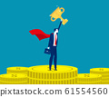 Leader man stand on gold coins. Concept business 61554560