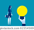 Business woman by idea. Concept business funding 61554569