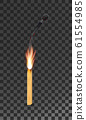 burning charred wooden match with flame vector 61554985