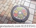 Kawachi Matsubara Station Manhole 府 Osaka 61555541