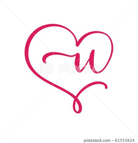 Vector Vintage floral monogram letter U. Calligraphy element logo Valentine flourish frame. Hand drawn heart sign for page decoration and design illustration. Love wedding card or invitation 61555624
