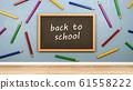 Back to School Concept 3D Illustration 61558222