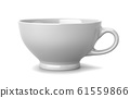 White Porcelain Breakfast Cup 61559866