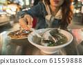 Taiwan Night Market Street Food 61559888