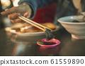 Taiwan Night Market Street Food 61559890