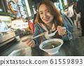 Taiwan Night Market Street Food 61559893