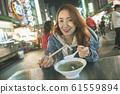 Taiwan Night Market Street Food 61559894
