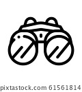 Binocular Tool Icon Vector Outline Illustration 61561814