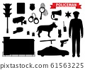Policeman equipment, police silhouette icons 61563225
