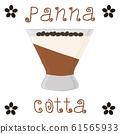 Vector illustration for sweet panna cotta 61565933