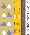 斯堪的納維亞鸚鵡 61565977