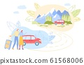 Elderly Couple Traveling by Car to Mountains Area 61568006