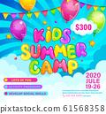 Kids Summer camp invitation flyer. 61568358