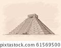 Aztec Stone Pyramid. 61569500