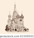 Cathedral in Moscow. 61569503