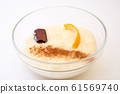 Rice pudding on a white background 61569740