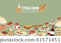 Italian restaurant food banner with pizza, lunch pasta, spaghetti and cheese, desserts and wine vector illustration. 61571451
