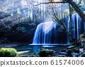Nabegara Falls 61574006