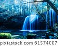 Nabegara Falls 61574007