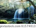 Nabegara Falls 61574013
