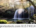 Nabegara Falls 61574014