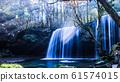 Nabegara Falls 61574015