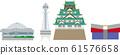 Osaka landmarks 61576658