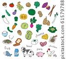 手繪蔬菜和肉的可愛插圖素材 61579788