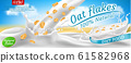 promotion banner of oat flakes in milk 61582968