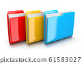 Three Document Folders 61583027
