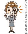 女商人放大鏡微笑 61583459