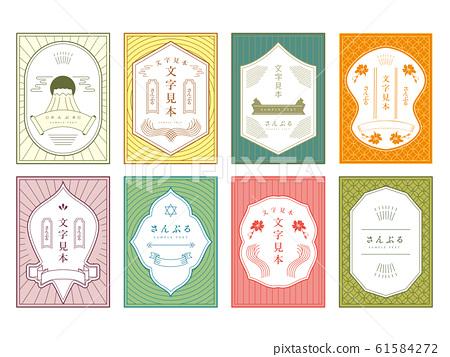 Japanese style retro frame 61584272