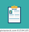 Resume document on a clipboard flat style 61594105