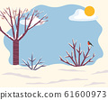 Winter Landscape with Snow on Trees Branches Twigs 61600973