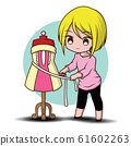 cute designer cartoon fashion., job concept. 61602263