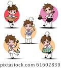 Set Cute Cartoon funny chef. character Job 61602839
