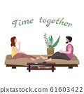 Cute loving couple sitting on bed drinking tea or drinks and eating together at home. Daily life of cute happy couple. Male female characters. Vector illustration flat cartoon 61603422