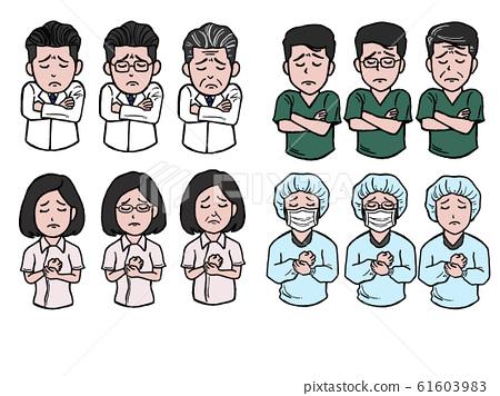 어려움을 겪고있는 병원에서 일하는 사람들 61603983