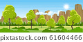 Summer landscape with trees 61604466