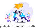 Vector illustration, teamwork, goal  61608502