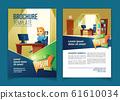 brochure template with cartoon office, secretary 61610034