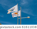 The flag of Agia Napa municipality and the flag of Cyprus. Flags on the flagpole and the stereet lamp post. The wind inflates the flag. 61611038