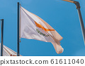 The national flag of Cyprus. Light flag on the flagpole. The summer wind flutters the flag. 61611040